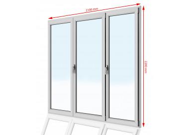 Drzwi balkonowe  PCV  2100 x 2200